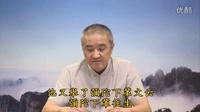 《印光大師文鈔菁華錄》研讀報告(胡小林老師主講)(有字幕) 0035