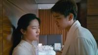 刘亦菲吴亦凡飚演技
