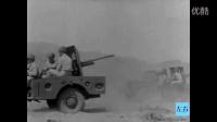 [左右视频]没了它 盟军向美军突突突 有了它 德军却被美军突突突