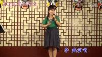 豫剧《懂事的女儿且慢走》李燕演唱