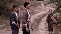《游击英雄》李昌鹏练兵给游击队员进行基础训练