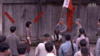 《游击英雄》建立巴山游击队
