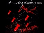 Standing Shadows - Freakshow (DJ DNA Remix)