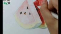 彩铅画教程-瓜果类-零基础入门-水溶性彩铅技法