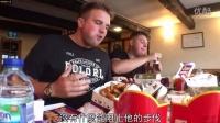 Ben和他的小夥伴們 - 5分鐘吃200件麥當勞雞塊(中文字幕)