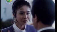 猛警威龙辣椒妹(1993国产经典)_标清