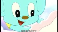 蓝猫快乐活动幼儿园 001飞翔之歌