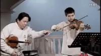 小提琴教程《马扎斯》第3课 林耀基教授讲解