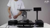 中西餐/火锅店硬件安装及连接【二维火】
