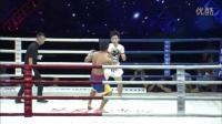 【英雄传说】亚洲巅峰中日赛68KG中国 朱志成vs菲律宾 罗密欧艾斯拉
