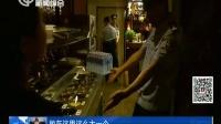 虹口:两餐饮店擅用液化气钢瓶 负责人被拘留 新闻报道 20160831
