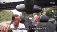 中文试驾2016款奥迪S3 敞篷版