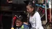 234-抚州采茶戏狠心继父遭雷劈 6_戏剧之家【xijuzj.com】