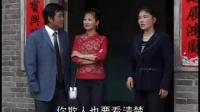 232-抚州采茶戏狠心继父遭雷劈 3_戏剧之家【xijuzj.com】