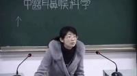 A0014--中医耳鼻喉科学02_标清