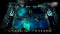 【叶子】-阴阳相隔-MV