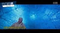 四分钟带你看完《幻城》二三集:能手撕时代姐妹花的男人,竟然就这么死了?
