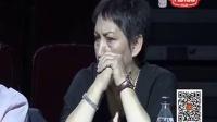 丝绸之路好声音第二季第26期 yipak yuli 活久见 为救女生26-sani gittar nahxa usul xoh 中国新歌声
