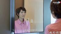 [电视剧]微微一笑很倾城:《微微一笑很倾城》24集预告片