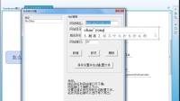 第三节   本地环境工具phpstudy的安装使用-潮涌SEO