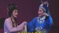 [飘香][越剧]紫玉钗-钱惠丽.单仰萍.方亚芬-V2R