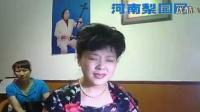 曲剧《白蛇传》祭塔 演唱:刘爱云_标清
