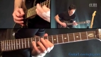 The Best of Times Guitar Lesson - Dream Theater - Solo Pt. 1