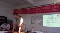 张亚峰-引骨养元疗法视频08
