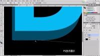 PS高级教程立体字设计 立体字海报 字体设计 水滴字设计  海报设计