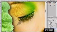 PS高级教程人像创意合成彩妆 PS创意合成 创意皮肤调色 商业修图 创意广告设计