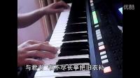 (原创)雅马哈PSR--S650电子琴演奏《听烛》