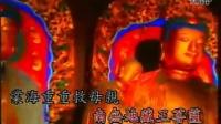 大願地藏王(贵贵美珠珠)