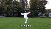 抒懷劍背向慢動作 (2013.09.16)