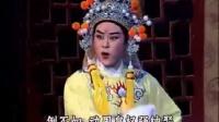 【潮剧】后蜀贤妃 - 第四场