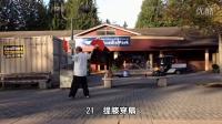 48式太極雙扇慢動作 (2013.08.31)