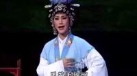 【潮剧】后蜀贤妃 - 第五场