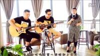 那片海【刘晨光 薛东方】吉他弹唱 那片海(演唱:娟儿)