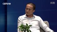 中国教育电视台《同育未来》专题节目