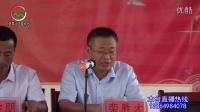 黄山镇中心小学2015-2016学年度教学工作总结表彰大会