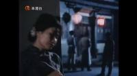 《大将军》19 ATV粤语无字幕