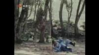 《大将军》20 ATV粤语无字幕