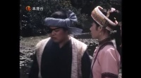 《大将军》17 ATV粤语无字幕