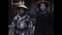 《大将军》18 ATV粤语无字幕