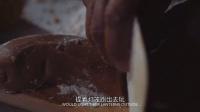 中秋月饼制做短片《传承》