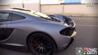 迈凯轮McLaren P1 空气动力学的极限科技