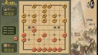 无界象棋 - 破解拐角马标杆式打法