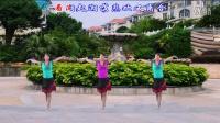宇美广场舞原创《百年好合》背面演示及口令教学--广场舞教学