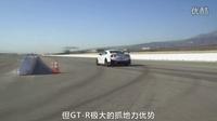 美国国宝级的超级跑车Z06 vs 尼桑Nissan GT-R