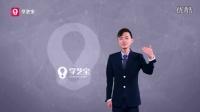 学艺宝播音专业教学视频—《文段·情景再现》王广鑫