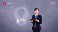 学艺宝播音专业教学视频—《文段·语气》王广鑫